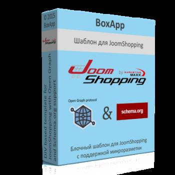 Блочный шаблон JoomShopping с микроразметкой
