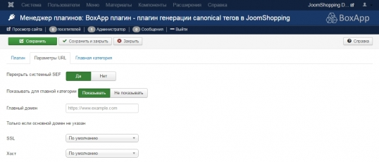 Canonical URL для JoomShopping