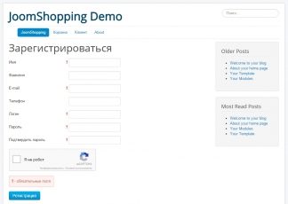 reCAPTCHA на странице регистрации