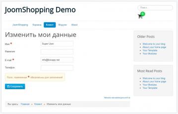 Страница пользователя - редактирование личных данных
